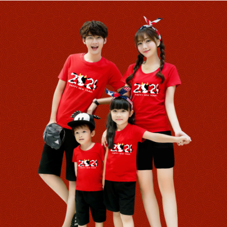 CNY Family Tees 2021