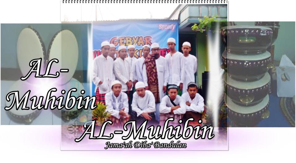 Jama'ah Al-Muhibbin