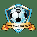 كورة ستار الجديد | مشاهدة مباريات اليوم بث مباشر | kora star