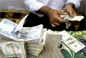 GLOBAL EAST MEETS WEST : Iraqi Dinar  Calls to set a date to reset