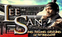 Lee San The Wind of The Palace July 31 2012 Replay