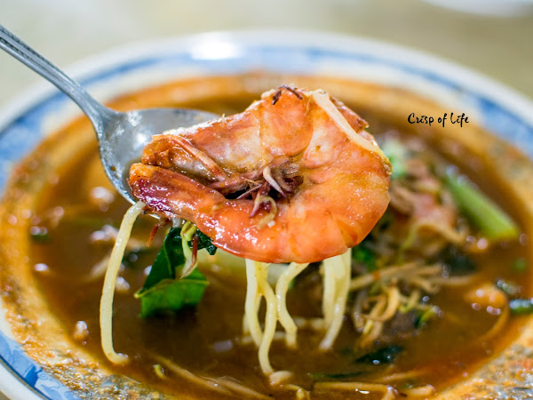 Mee Udang with Big Prawns @ Restoran Aur Gading, Sungai Dua