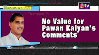 No Value for Pawan Kalyan's Comments || Harish Rao