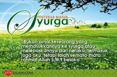 Syurga Firdaus
