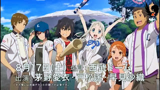 Ano Hi Mita Hana no Namae wo Bokutachi wa Mada Shiranai. Movie Subtitle Indonesia