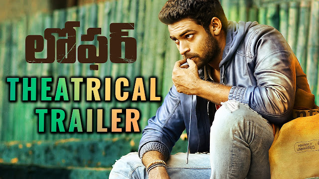 Loafer Telugu Movie Theatrical Trailer | Varun Tej, Disha Patani, Puri Jagannadh