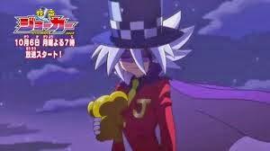 Phim Kaitou Joker Season 2
