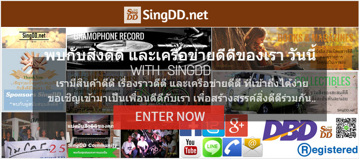 Enter To SingDD.net