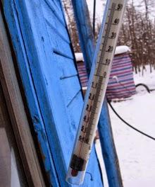 Температурите падат до минус 16-20 градуса в някои райони на страната