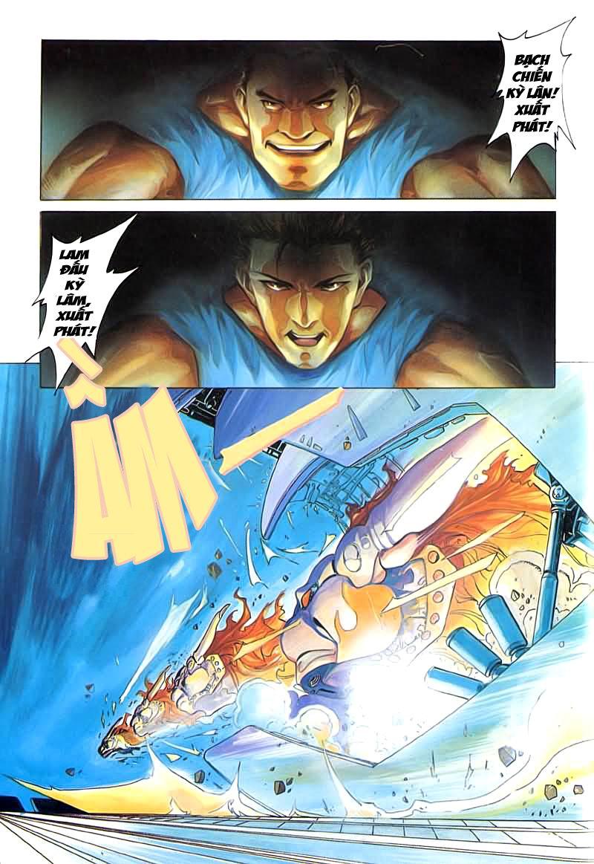 Cyber Weapon Z - Siêu Thần Z chap 4 - Trang 12