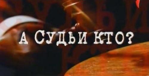 В конце текущего года на конкурсной основе будет сформирован новый Верховный суд Украины, - Порошенко - Цензор.НЕТ 8477