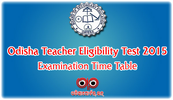 OTET: Odisha Teacher Eligibility Test 2015 - Exam Date, Time & Center Details