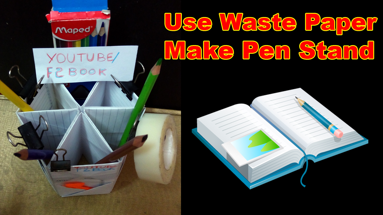 F2book Easy Make Pen Stand Kids Craft Making Tutorial