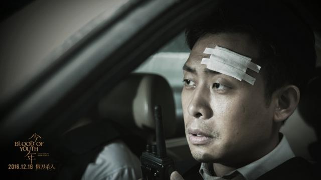 Hình ảnh phim Nhiệt Huyết Thiếu Niên