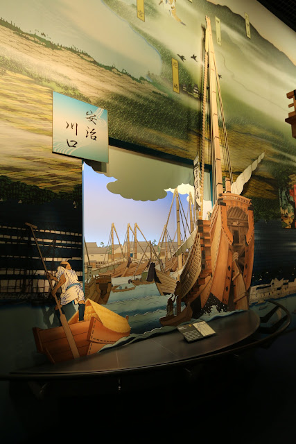 Looking like real boat and ship at the port in 3D at Museum of History in Osaka, Japan