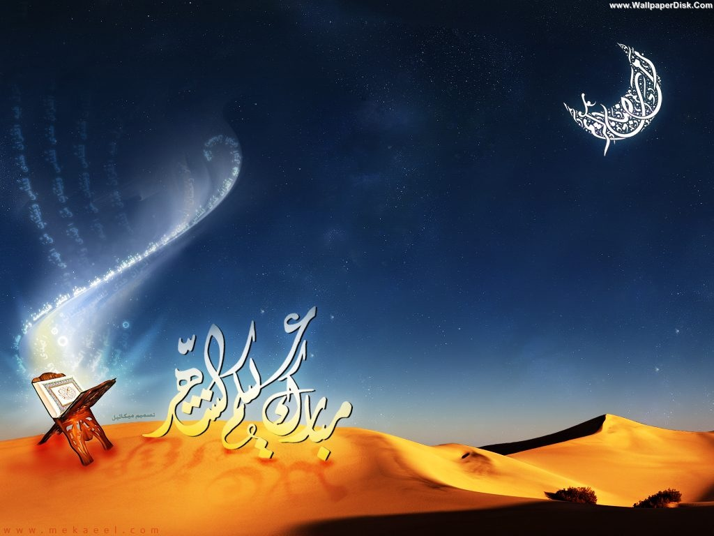 cool wallpapers allah wallpapers