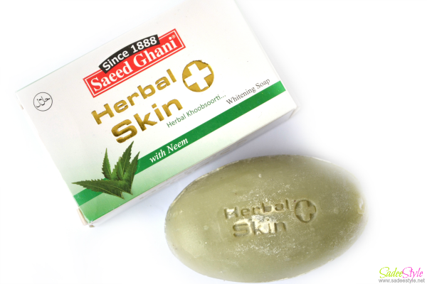 Saeed Ghai Herbal Skin Neem Soap