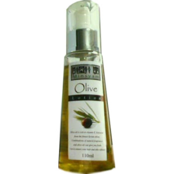 Minsyam Olive Lotion Dengan Lavender & Rosemary