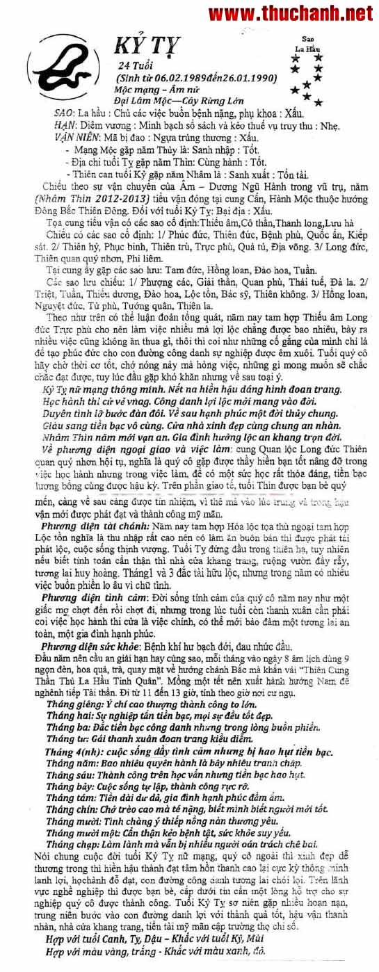 Tử vi tuổi Kỷ Tỵ nữ mạng - Thái Ất tử vi 2012 Nhâm ...
