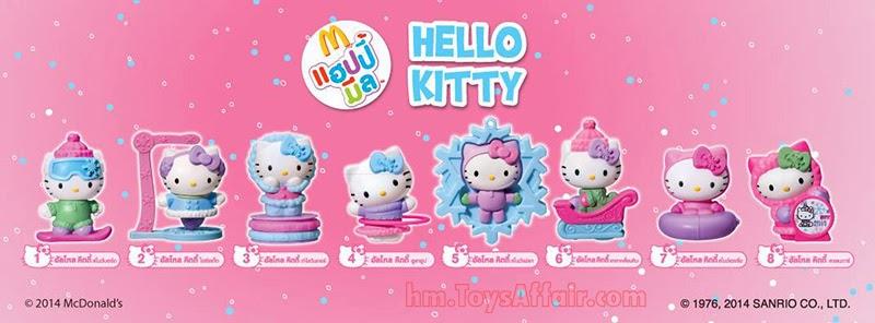 Hello Kitty Happy Meal Toys : Hello kitty happy meal toys