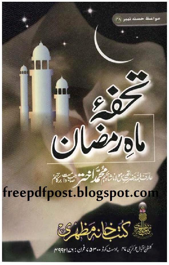 http://www.mediafire.com/view/1hhs11aaznf514w/Tohfa_Ramzan_(freepdfpost.blogspot.com).pdf