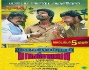 Pattaya Kelappanum Pandiya 2014 Tamil Movie Watch Online