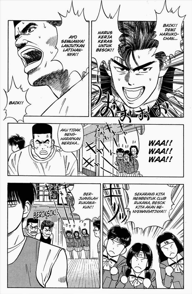 Komik slam dunk 024 - hari sebelum besok 25 Indonesia slam dunk 024 - hari sebelum besok Terbaru 9|Baca Manga Komik Indonesia|