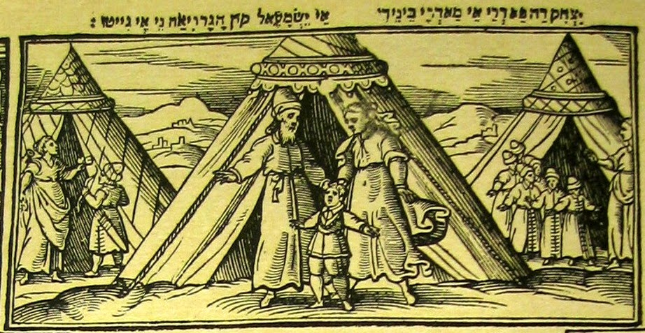 Venice Haggadah, Family of Abraham - Wikipedia Public Domain