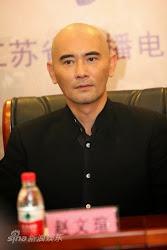 Triệu Văn Tuyên