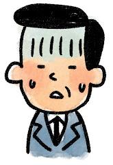 おじさんの表情のイラスト(困り)