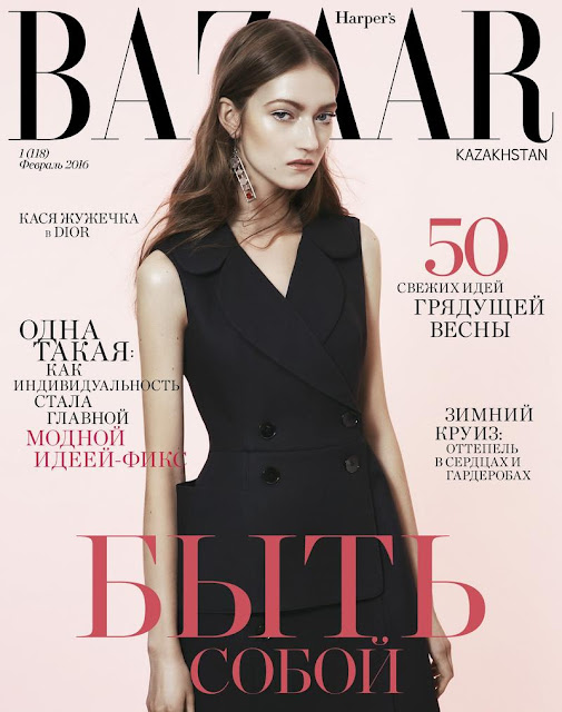 Fashion Model, @ Kasia Jujeczka for Harper's Bazaar Kazakhstan, February 2016