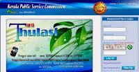 Kerala Public Service Commission, Kerala, PSC, 10th, kerala psc logo