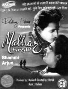 Malhar 1951 Hindi Movie Watch Online