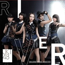 JKT48 - Mirai no Kajitsu (Buah Masa Depan) (CD Rip)