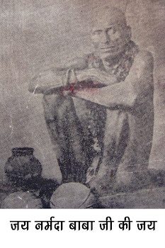 gurushiromani shree shree narmada baba ji