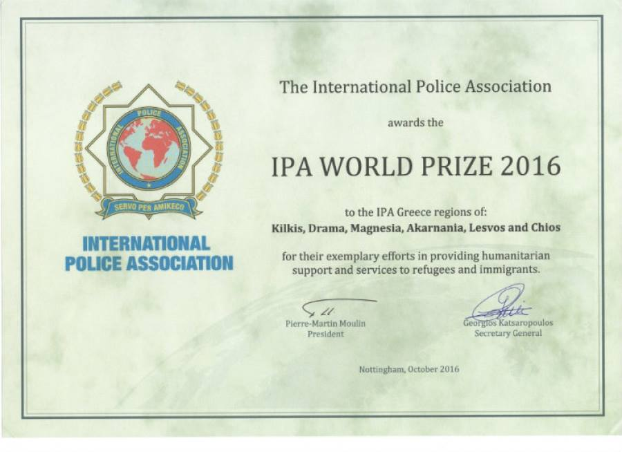 IPA World Prize 2016