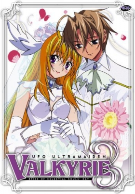 UFO Ultramaiden Valkyrie 3: Bride of Celestial Souls' Day (Dub)