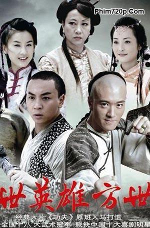 Unmatched Hero Fang Shiyu 2013 poster
