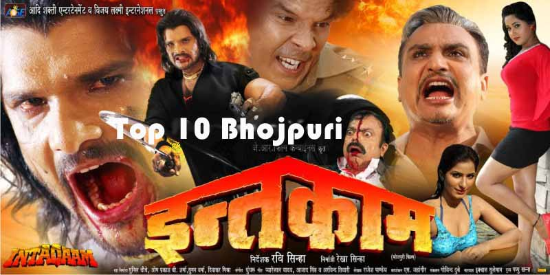 Inteqam HD Wallpapers Feat Khesari Lal Yadav, Viraj Bhatt, Kajal Raghwani, Poonam Dubey and Awadhesh Mishra