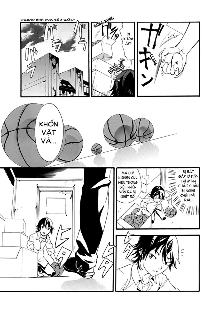 Toilet no Makiko-san chap 1 - Trang 16
