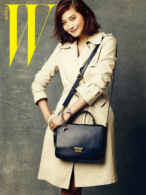 Yoo In Young - W Magazine November Issue 2013