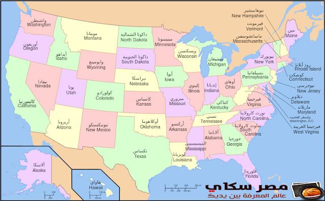 الولايات المتحدة الأمريكية وموقعها الجغرافى