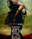 Watch I 2015 Tamil video songs
