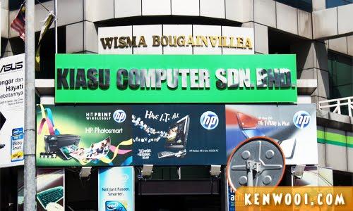kiasu computer