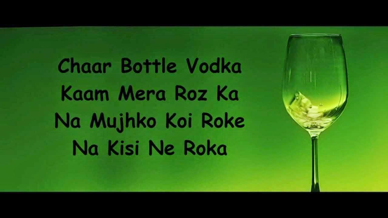 Download 4 bottle vodka honey singh full song