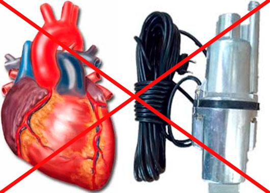 Сердце это не насос