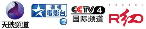 Daftar lengkap saluran Oriental di Indovision.