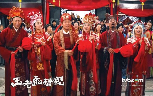Hình ảnh phim Vương Lão Hổ Cướp Vợ