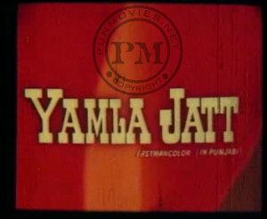 Yamla Jatt (1976) [Punjabi] - I.S. Johar, Brahmachari , Helen Khan, Mehar Mittal, Sunder .