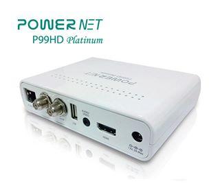Colocar CS power+net+p99 ATUALIZAÇÃO MEGABOX POWERNET P99    26/09/2014 comprar cs